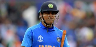 MS Dhoni feeling sad after getting dismissed