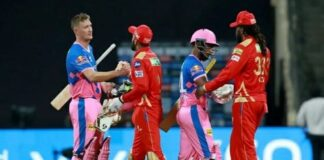 Punjab Kings vs Rajasthan Royals