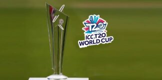 ICC T20 World Cup 2021